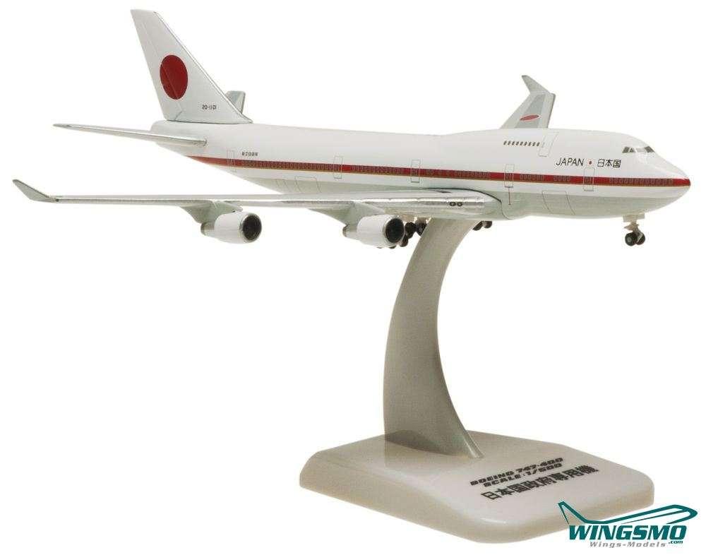 Hogan Wings Boeing 747-400 JASDF Scale 1:500 LI50051